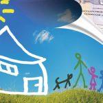 Материнский (семейный) капитал в 2020 году: продление, нововведения, правила оформления