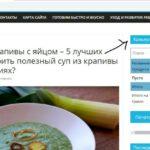Калькулятор калорий продуктов онлайн: бесплатный расчет калорийности готовых блюд для похудения