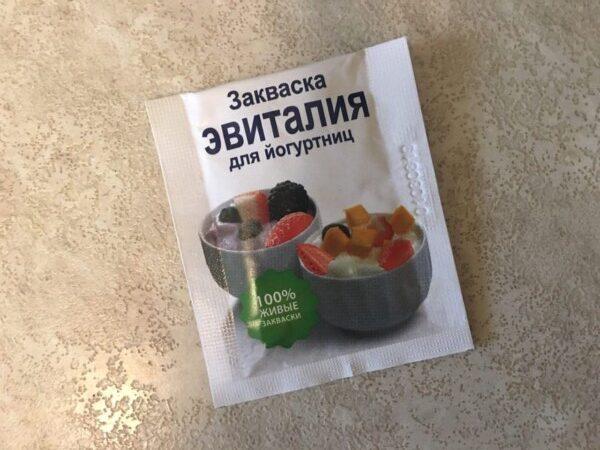 Йогурт в мультиварке - фото шаг 2