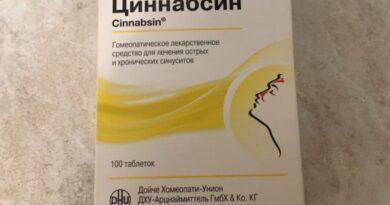 Циннабсин в таблетках: инструкция по применению, цена, отзывы, есть ли аналоги Cinnabsin