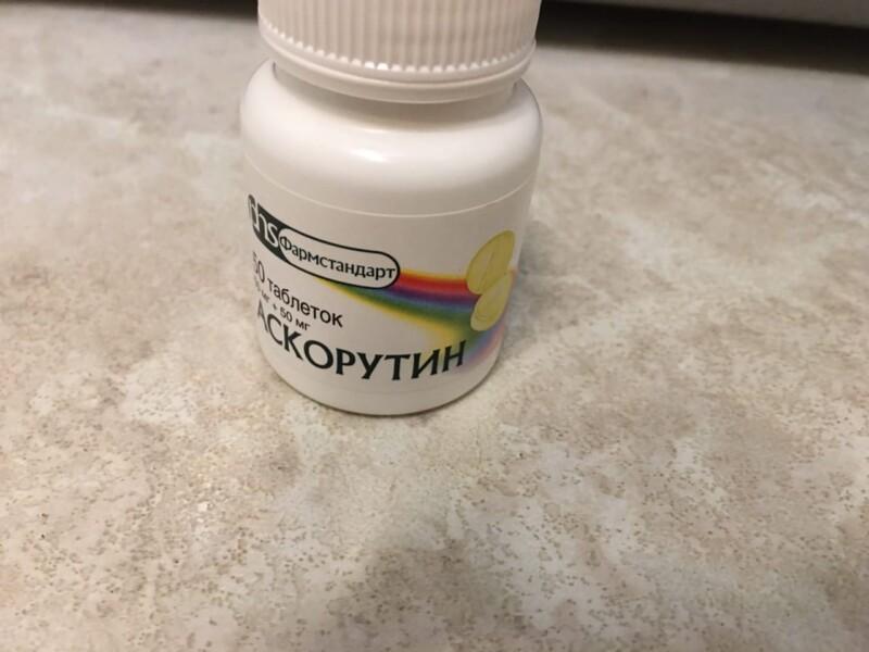 Аскорутин от Фармстандарт