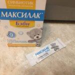 Синбиотик Максилак Бэби: инструкция по применению, цена, отзывы, аналоги