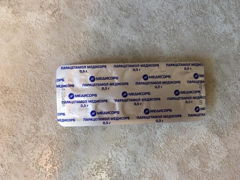 Дозировка парацетамола